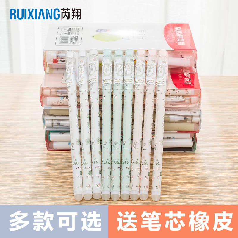 Rui xiang 12 mill easy to wipe erasable pen refills pupils crystal blue black gel pen magic pen erasable pen Wholesale free shipping