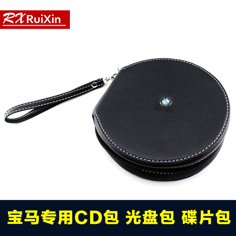 Rui xin cd package suitable for bmw decorative cd bag clip disc cd package package disc package car interior upholstery