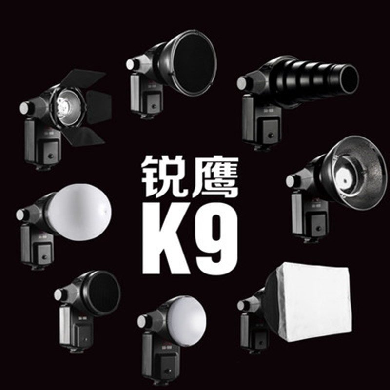 Rui ying k9 flash accessories four leaf honeycomb radome softbox soft ball four color cover the beam of light Drum