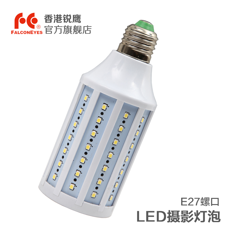 Rui ying led video light bulb corn light bulb e27/5600K video recording lamp lights photography light bulb
