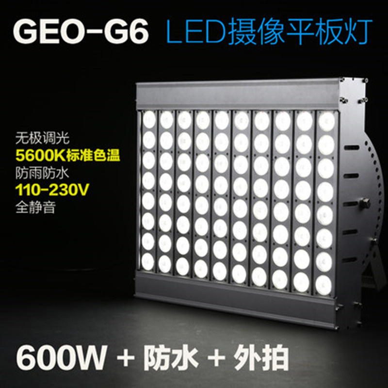 Rui ying led waterproof led video light photography light photography television lights outdoor photo light film light panel light GEO-G6