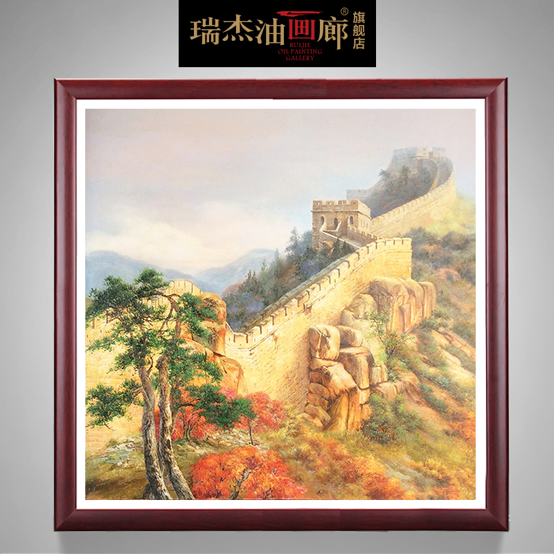 Ruijie hand painted oil painting landscape painting the living room restaurant decorative painting framed painting wall mural of modern chinese 002