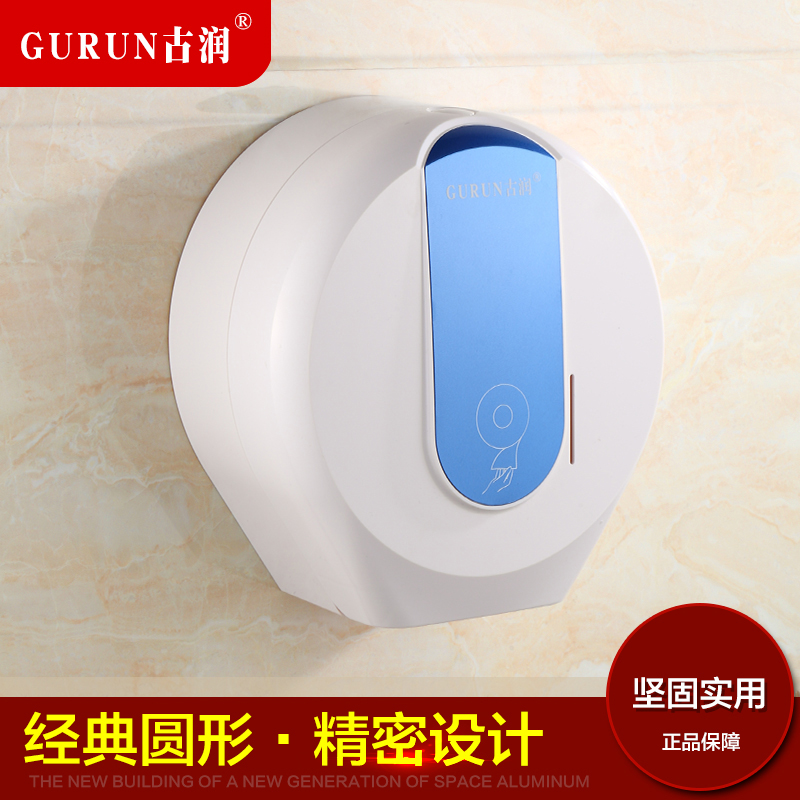 Run ancient rolls of toilet paper box waterproof bathroom toilet roll holder toilet paper holder toilet paper tissue box tissue box tissue holder tissue box tissue box
