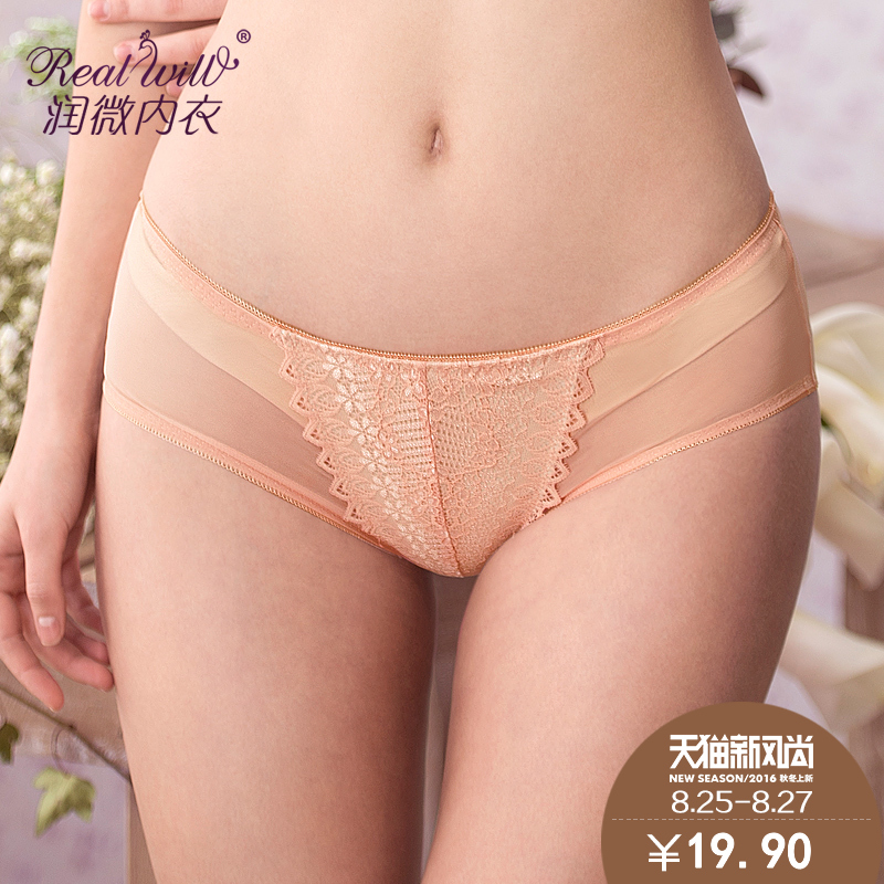 Run micro graceful flower dance comfortable cotton crotch briefs supporting ms. waist briefs comfortable and breathable
