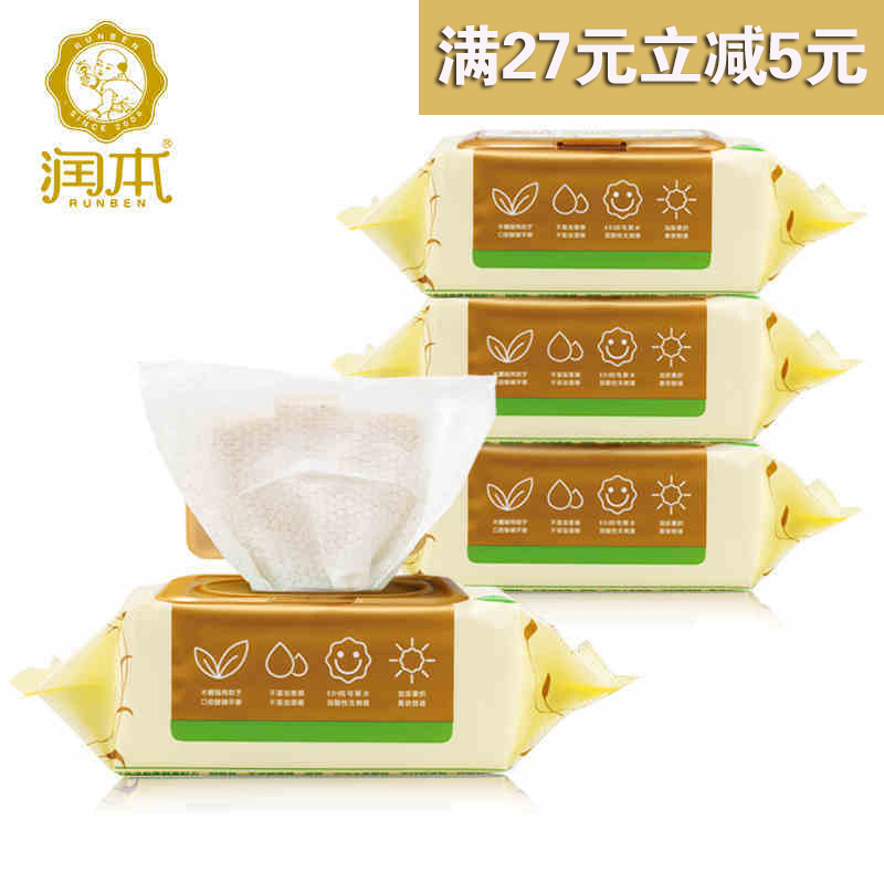 Run this baby wipes hand to mouth wipes baby wipes lid 80*4 pack baby herbal antibacterial hand to mouth with party Wipes