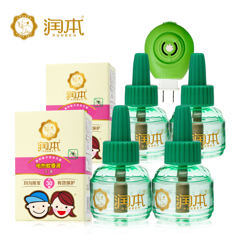 Run this electric mosquito liquid infant child baby pregnant baby mosquito repellent liquid mosquito tasteless promotional packages 4 + 1