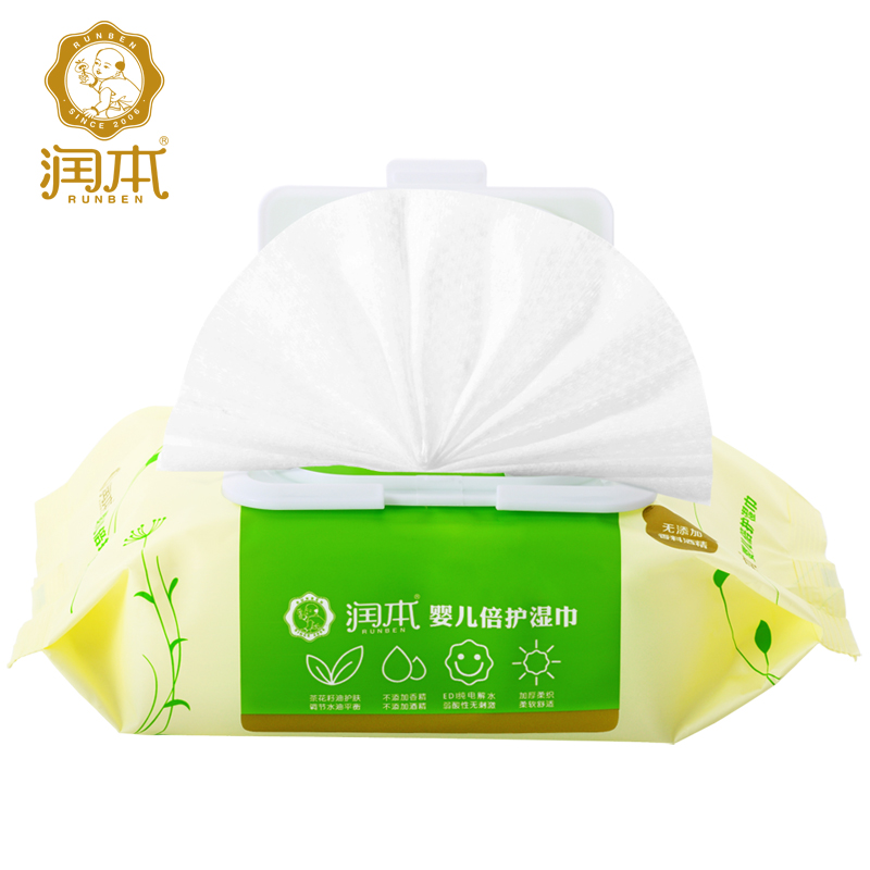 Run this wipes times nursing infant wipes paper wipes ass special baby wipes wet wipes for children 80 pumping lid