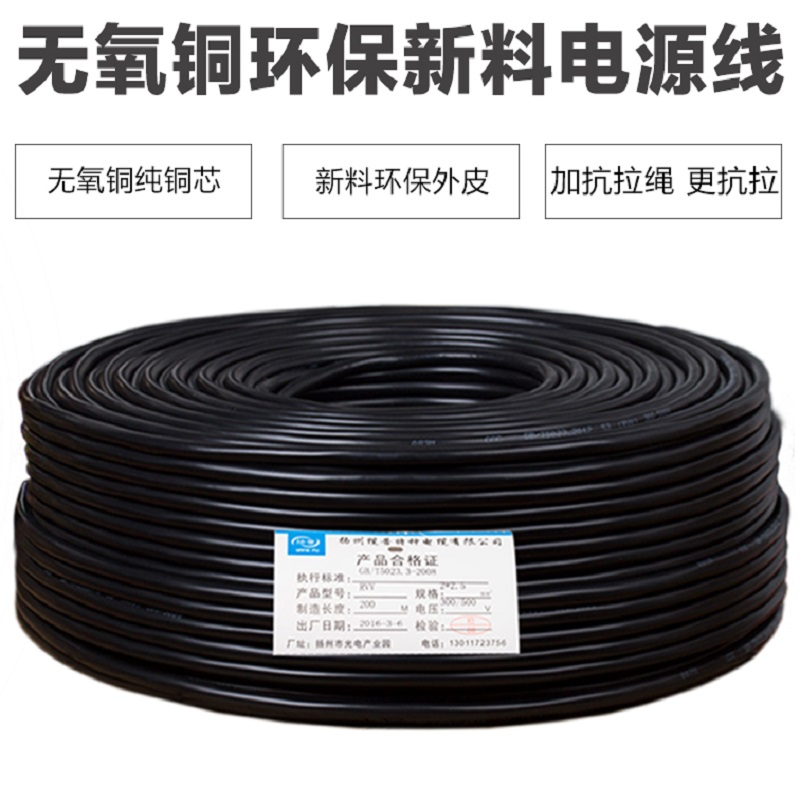 Rvv8 * 0.2 gb full copper 0.3 0.5 075 1.0 1.5 2.5 four core sheathed cable control cable power cord