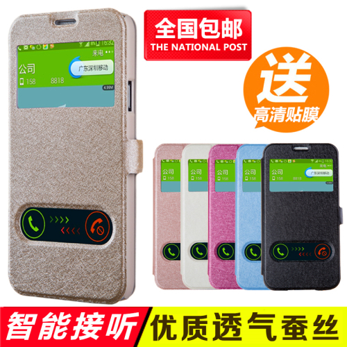 S5 s5 samsung phone shell korea s5 samsung galaxy s5 s5 clamshell mobile phone sets holster shell protective sleeve