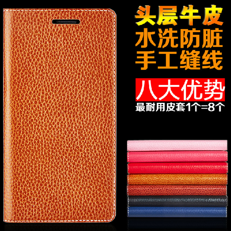 S7 s7 phone shell mobile phone sets gionee gionee GN-9006 ELIFES7 mobile phone sets leather holster protective shell