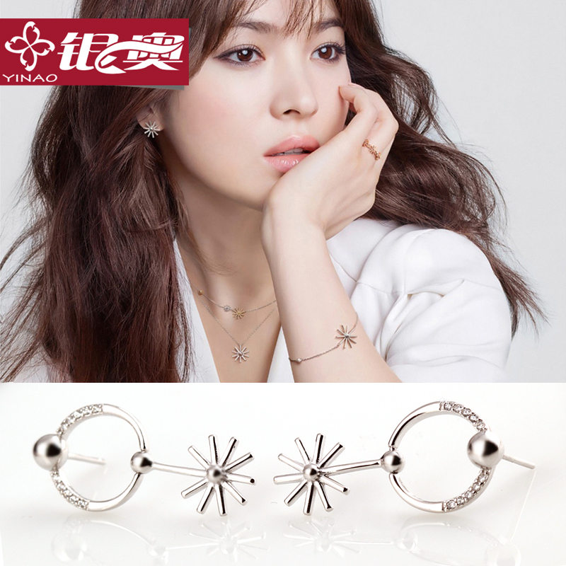 S925 silver earrings female ear jewelry earrings long paragraph earrings sunflowers female south korean air quality elegant simple and sweet