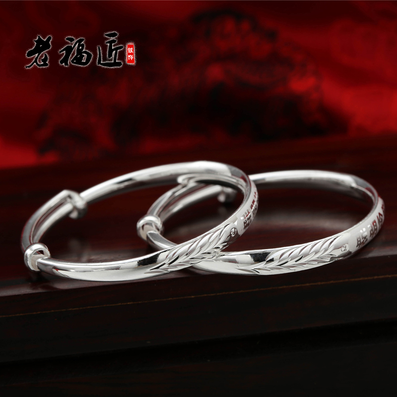 S990 fine silver silver bracelet silver bracelet to send the full moon baby male and female baby child children's jewelry gift