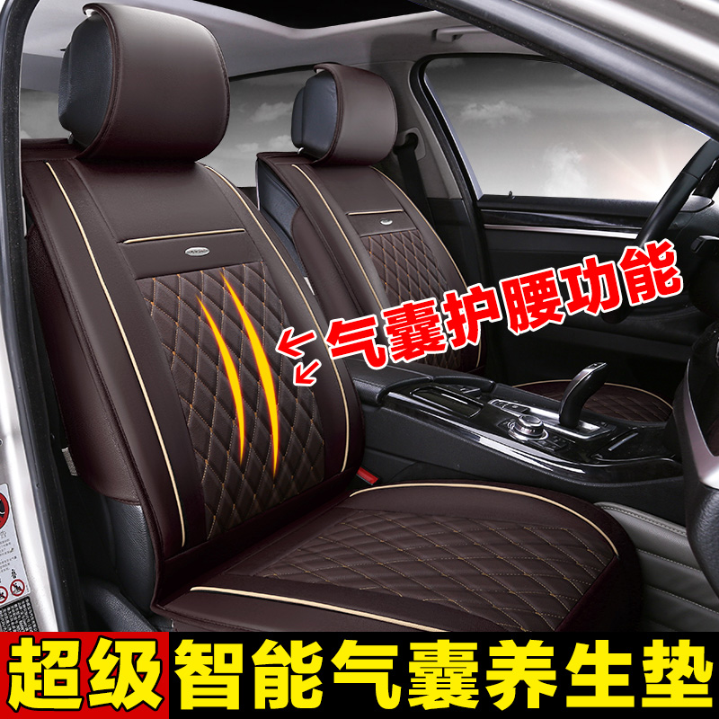 Saab saab saab 9-3 9-5 new full package pu leather car seat cushion four seasons general