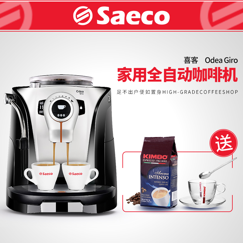 Can tea be brewed in a coffee maker