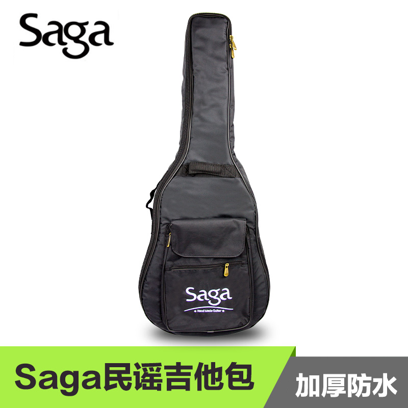 Saga sajia 40 inch 41 inch acoustic guitar package thick waterproof sponge piano guitar bag backpack bag