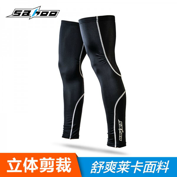Sahoo legguard summer sun uv outdoor sports stretch breathable mountain bike cycling leg sets