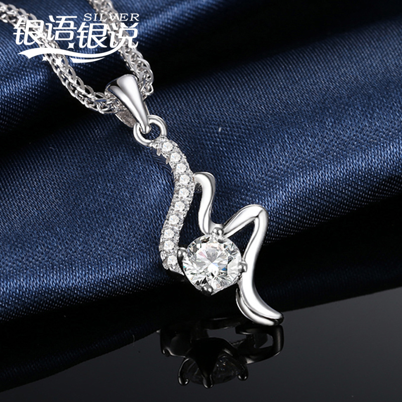 Said in silver silver 925 silver pendants female korean version of the simple silver pendant necklace female clavicle chain silver jewelry fashion accessories