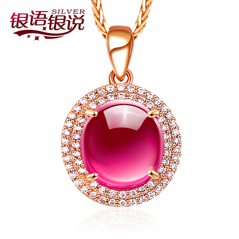 Said in silver silver silver plated in 925 k rose gold pendant female silver synthetic ruby pendant simple fashion silver Accessories