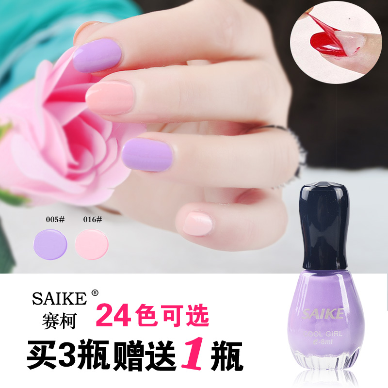 Saike aqueous tear peelable nail glue tasteless candy color free shipping without heat lamp beauty nail nail oil