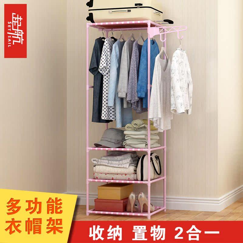China Pvc Coat Rack China Pvc Coat Rack Shopping Guide At Alibaba Impressive Pvc Coat Rack