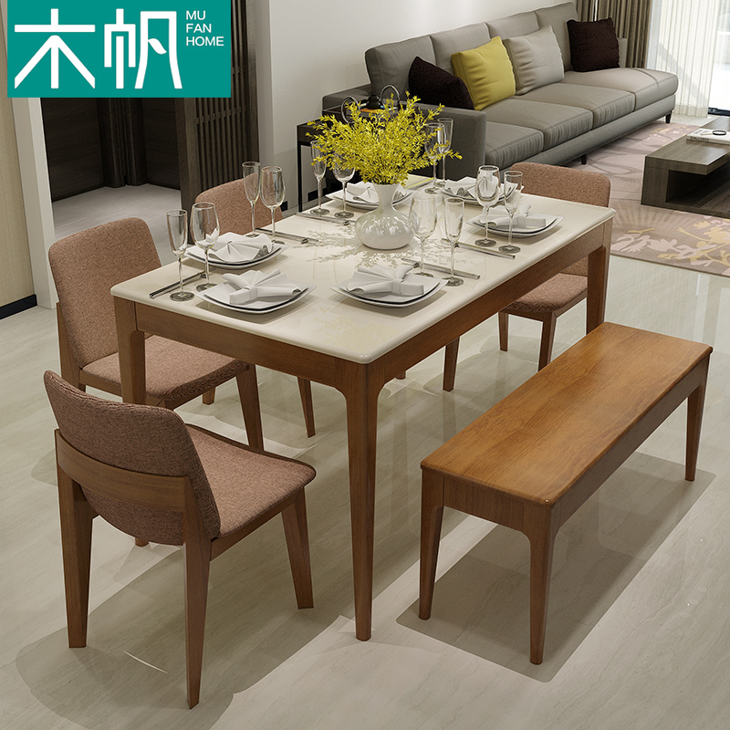 China old style chairs china old style chairs shopping guide at get quotations sail wood marble dining table dining table small apartment modern minimalist scandinavian style wood dining tables watchthetrailerfo