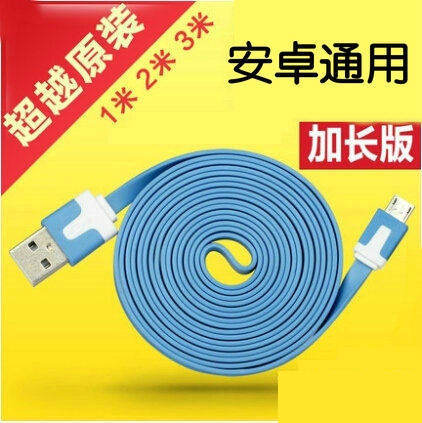Saiwk noodles andrews smart phone data cable data cable micro usb data cable data lines lengthened universal
