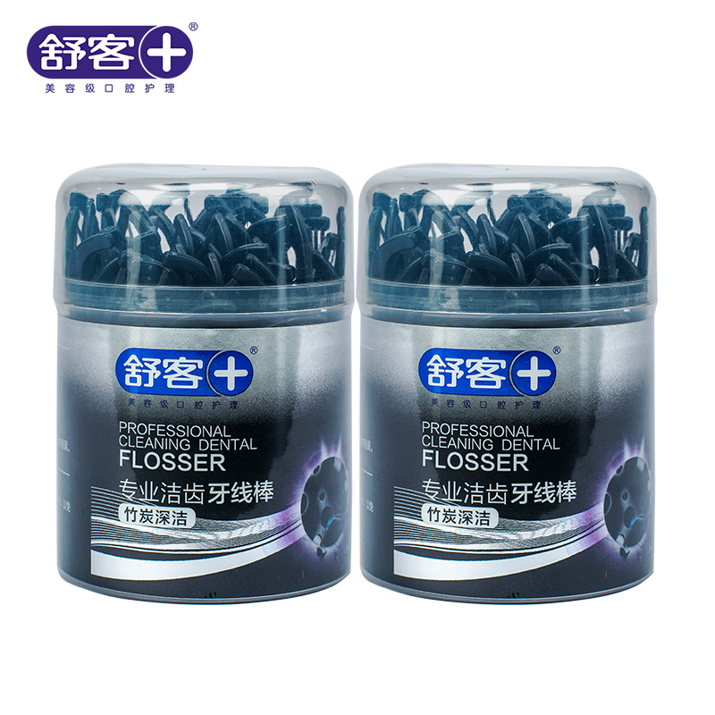 Saky shu bamboo deep clean floss pick charcoal adsorption to clean between the teeth fresh breath