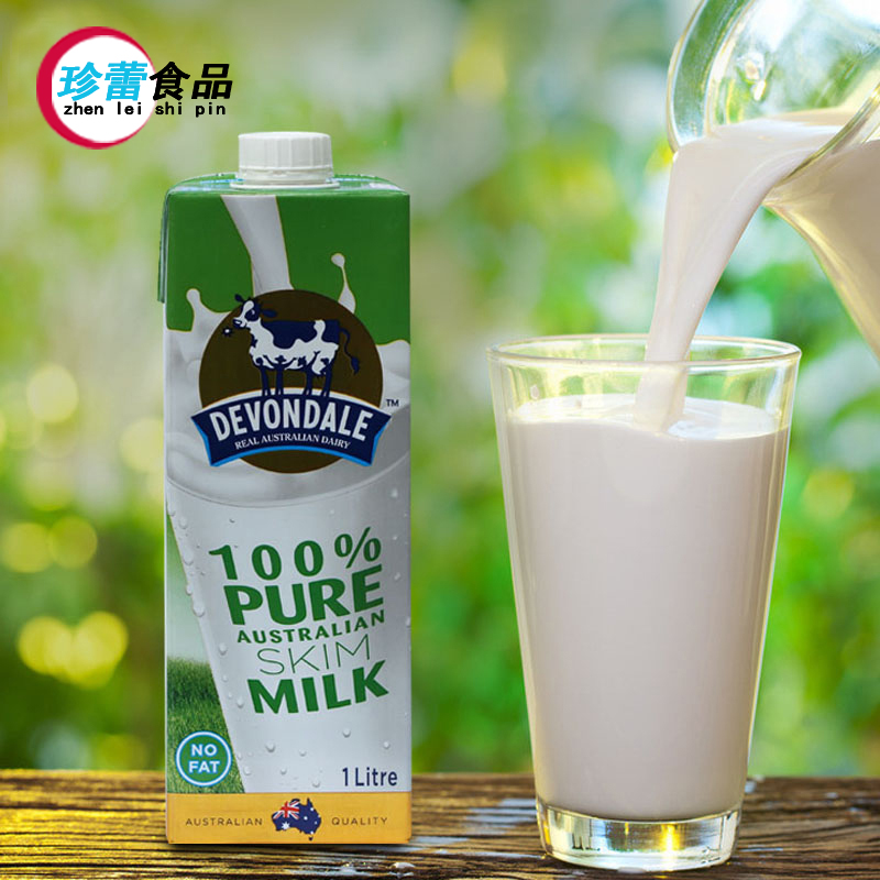 Sale of liquid milk fresh milk tak wan australia imported tak wan skimmed milk 1l milk