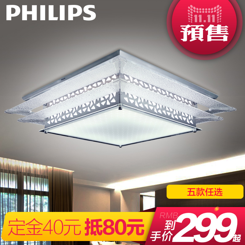 [Sale] philips led ceiling living room lights simple european wing crystal lattice crystal gorgeous crystal pure crystal light fixtures
