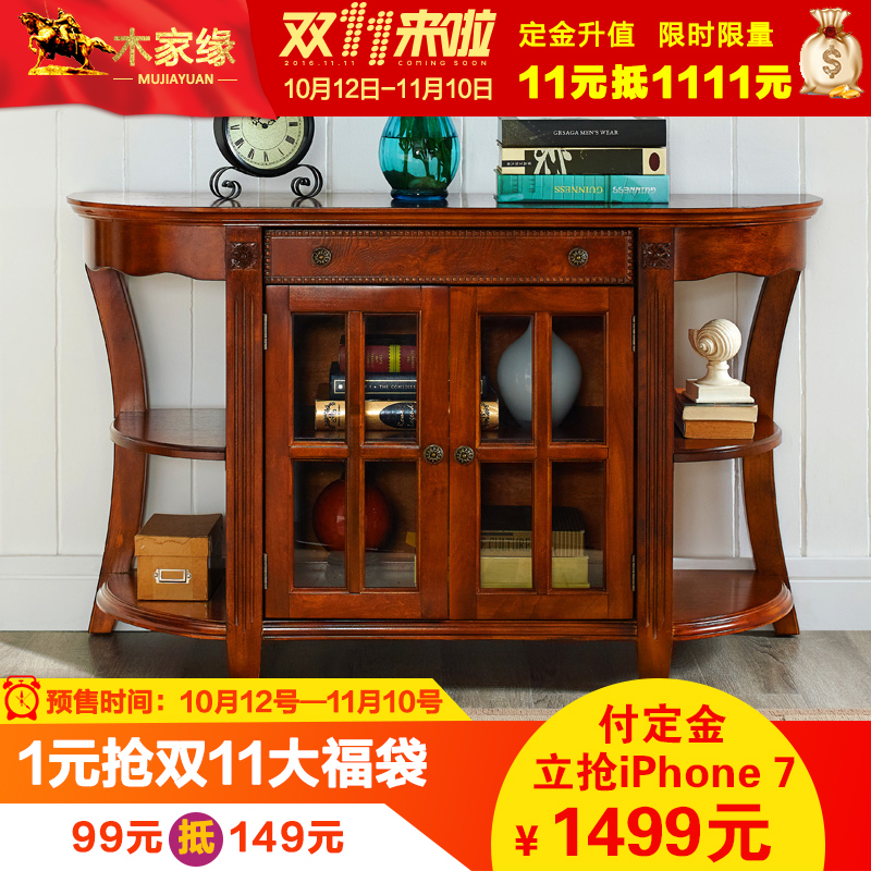[Sale] wooden house edge american furniture european solid wood carved tv cabinet tv cabinet tv cabinet bedroom tv cabinet