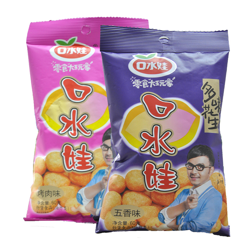 Saliva baby more flavor peanut office tasty snack orchids beans beans specialty snack small packing 60g
