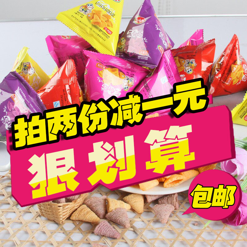 Saliva baby triangle tower v crisp 500g tip angle casual puffed rice crust crispy snack food snack spree
