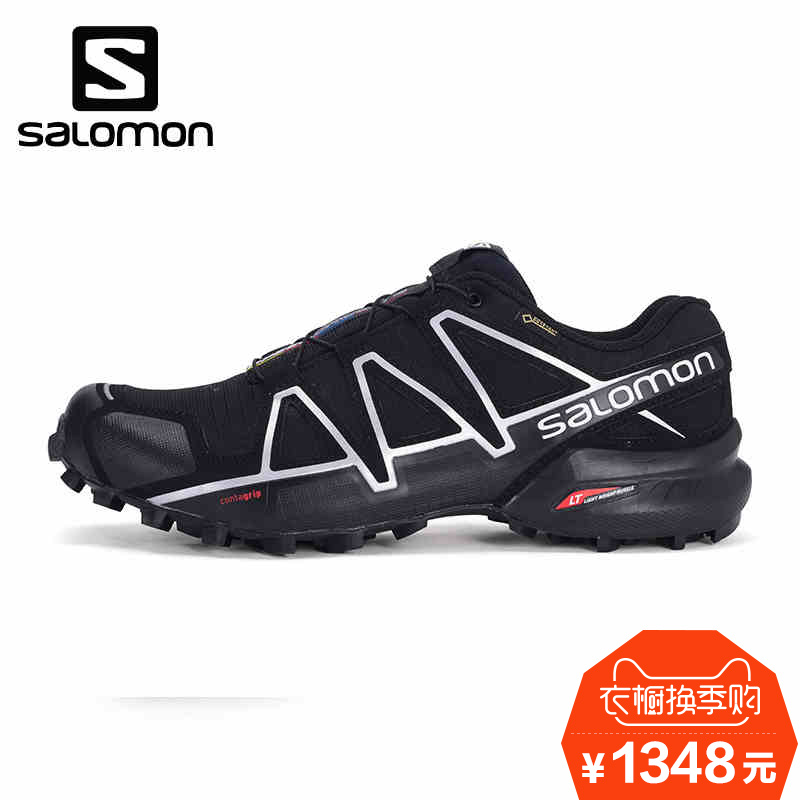 Salomon/salomon gtx 16 autumn and winter men's cross country running shoes speedcross 4 m waterproof and breathable
