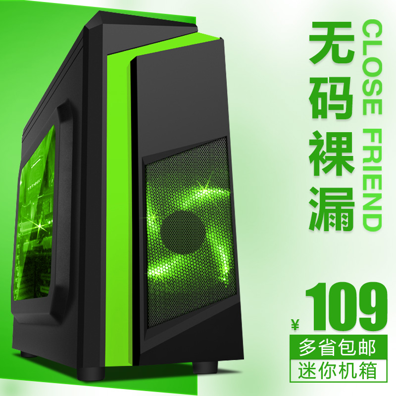 Sama f3' gaming desktop computer gaming chassis side through large mini chassis power under the sunswift u3