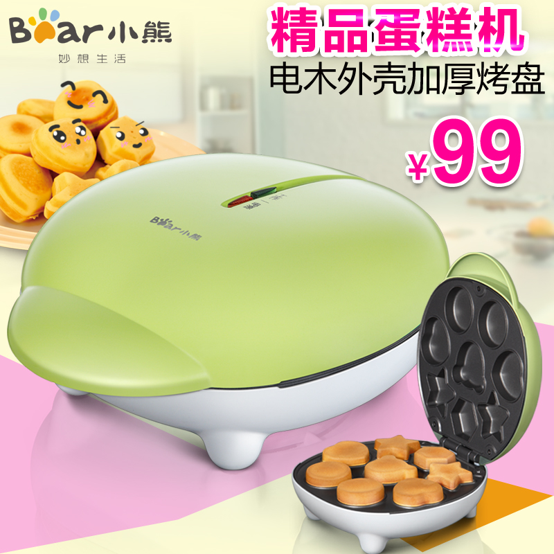 Samelitter samelitter authentic free shipping household mini electric baking pan cartoon cake machine automatic toaster specials