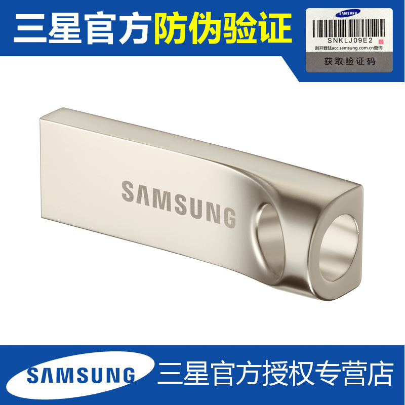 Samsung 64G metal personalized custom u disk u disk cute mini waterproof car u disk usb3.0 high speed usb flash drive free shipping