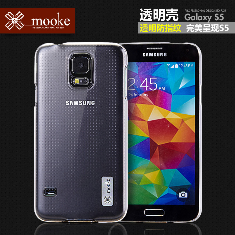 Samsung galaxy s5 s5 phone shell protective sleeve guise 5 i9600 g900 new bare shell thin transparent shell
