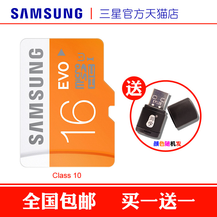 Samsung memory card tf card mobile phone w2015 note4 a5 a8 a7 sd memory card high speed memory card 16g