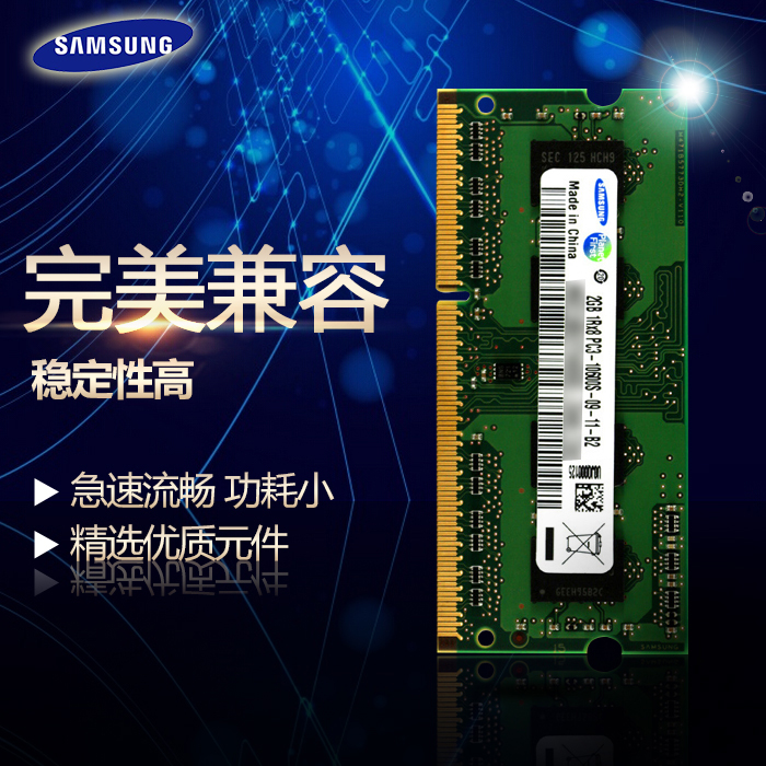 Samsung/samsung 2g 1333 ddr3 notebook memory is compatible with 1066 authentic