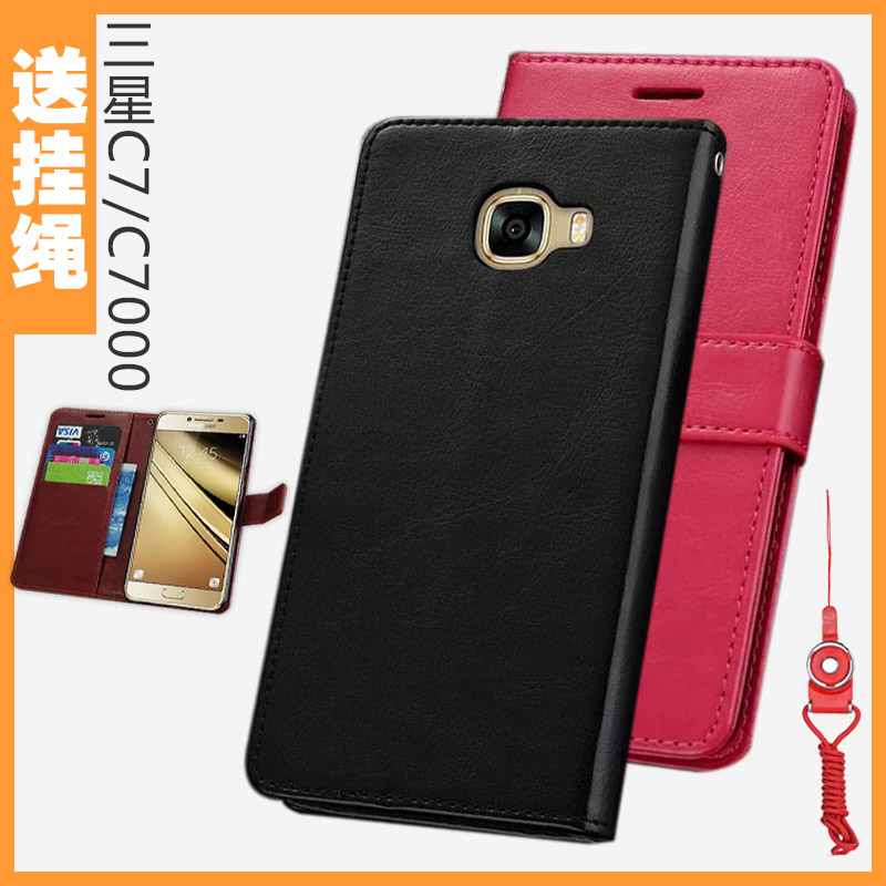 Samsung samsung c7 mobile phone shell female models c7000 drop resistance protective sleeve galaxy c7 mobile phone sets men lanyard tide