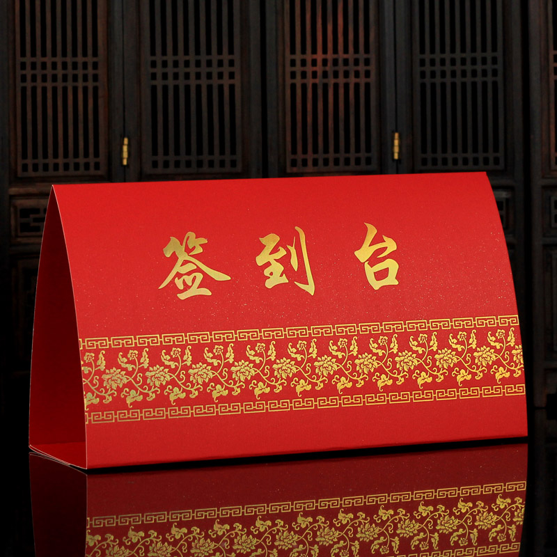 Sansei red string wedding supplies wedding seating cards wedding table cards reception table kajia bin seats kajia bin seats