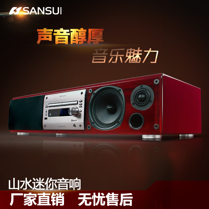 Sansui/landscape MC-5000 wireless bluetooth hi-fi cd machine home