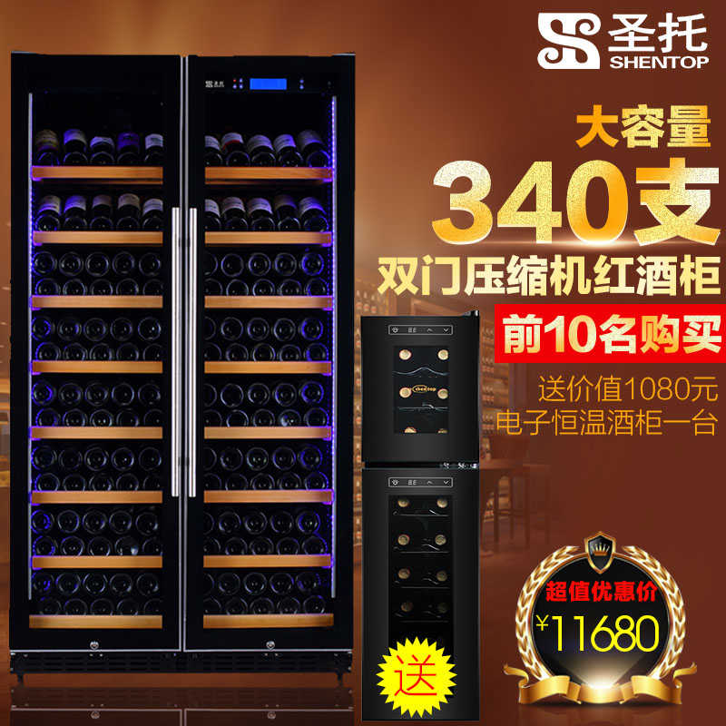 Santo STH-A900 custom wine cooler wine cabinet compressor wine cooler temperature wine cooler wine cooler temperature