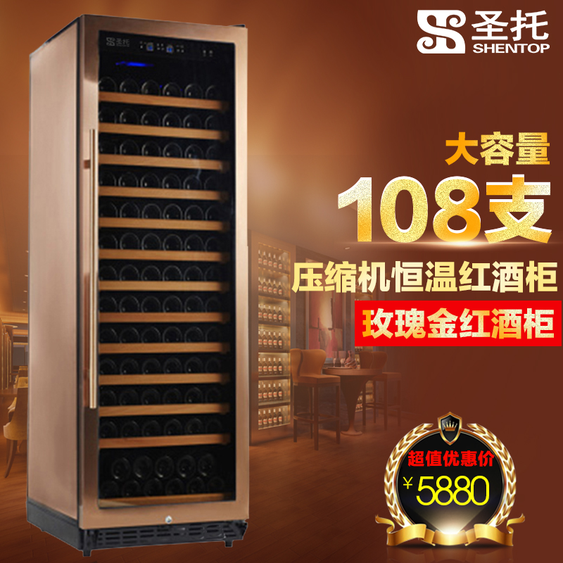 Santo STH-G120UA compressor wine cooler temperature wine cooler wine cooler temperature wine cooler wine cooler