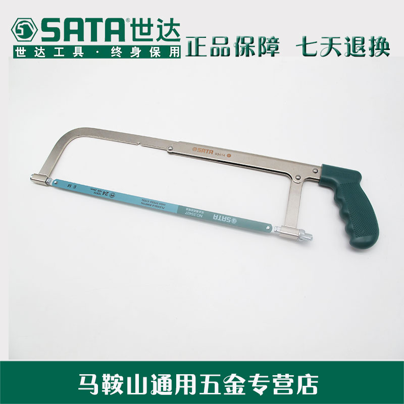 Sata/cedel tool aluminum alloy adjustable bow saws hand saw bow bow saws sawing wood workers sawblade aircraft 93414