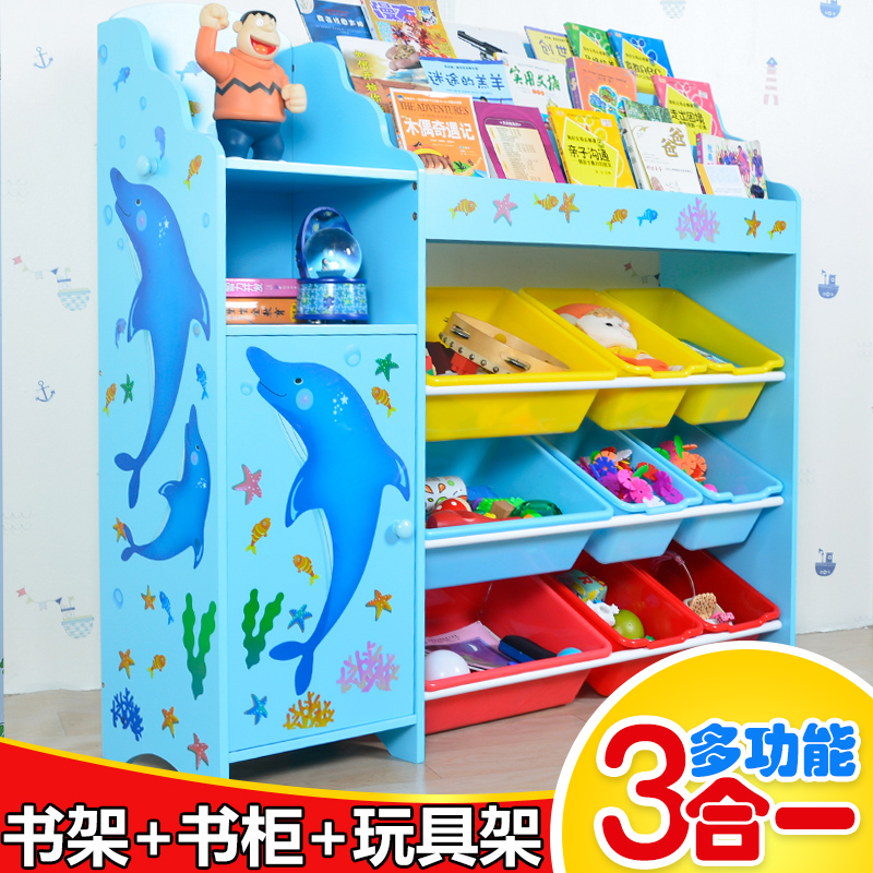 Satisfied that good should bookcase cabinet nursery toys children toy shelf storage rack oversized toy storage rack storage cabinets