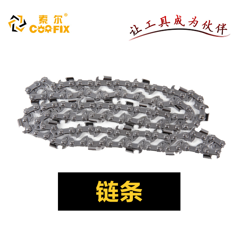 Saul electric power tool accessories electric chain saw chain 16 electric chain saw chain chainsaw chain saw blade accessories