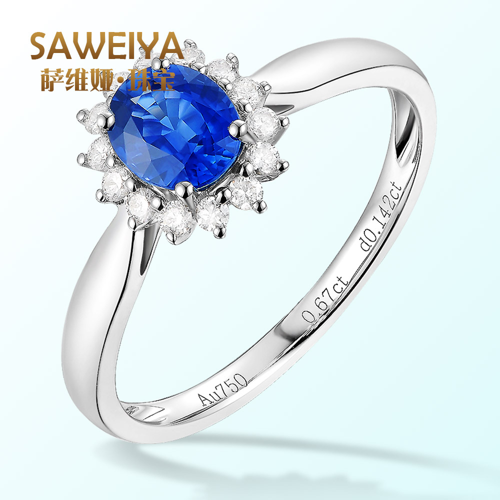 Sawei ya 9K18K saweiya 63 points natural sapphire white gold ring perfectly cut multicolored