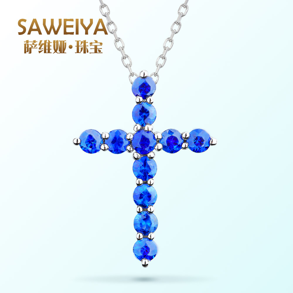 Sawei ya 9K18K saweiya 65 points natural sapphire white gold pendant necklace multicolored