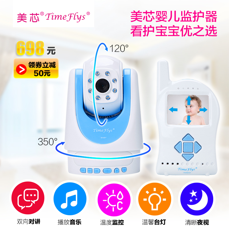 Sbc baby monitor baby monitor care double to the intercom security surveillance cameras monitor night vision device for children zaojiao